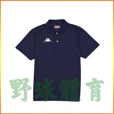 KAPPA 男 短POLO杉 丈青 304TXG0-B29