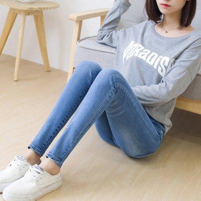 韩版高腰牛仔裤女小脚长裤春夏季2017新款紧身显瘦学生薄款九分裤