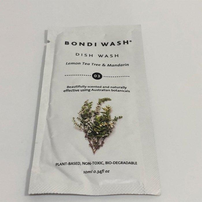 【化妝檯】BONDI WASH 檸檬茶樹&柑橘 碗盤清潔液 10ml*3包 試用包 效期2021.03 台灣專櫃 洗碗精