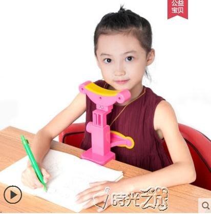 坐姿矯正器糾正寫字姿勢儀架矯正小孩低頭坐姿提醒器正姿愛眼架神SGZL1552