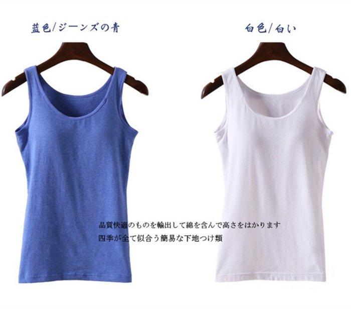 【Mi Ni】日單  帶胸墊 罩杯 吊帶背心 無鋼圈  純棉 女文胸 運動瑜伽打底衫~PC3012