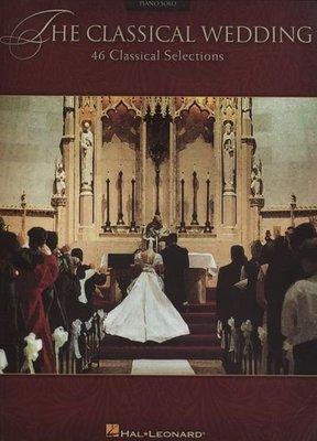 ╰☆美弦樂器☆╯The Classical Wedding
