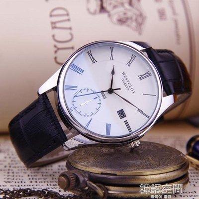 情侶手錶男學生錶牛皮帶防水手錶女簡約男士錶潮流韓版運動石英錶
