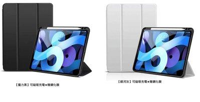 KINGCASE (現貨) 2020 iPad Air Air4 10.9吋 送鋼化玻璃 平板套筆槽支架保護殼筆槽