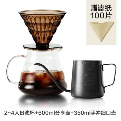 手沖壺不銹鋼手沖咖啡壺 便攜式掛耳細口壺咖啡沖泡水壺細嘴手沖壺套裝咖啡壺