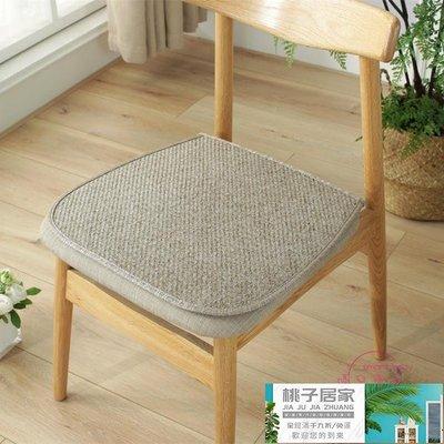 椅子墊  日式簡約純色冰絲藤涼席椅子坐墊夏季餐椅墊馬蹄形寵物墊【桃子居家】