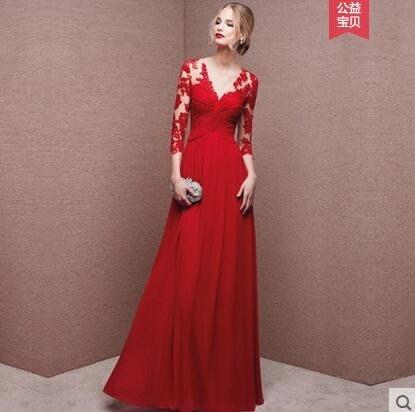 M-晚禮服女2018新款高貴長袖主持人晚宴禮服裙宴會優雅端莊大氣長款