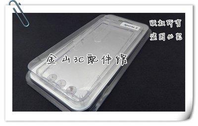 金山3C配件館 sony xperia 5/j9210(6.1吋)空壓殼 防摔殼 背蓋 保護套 保護殼 手機殼 手機皮套