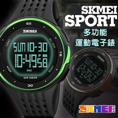 SKMEI  防水50米 時刻美電子錶 倒數計時 兩地時間 夜光功能 ☆匠子工坊☆【UK0015】