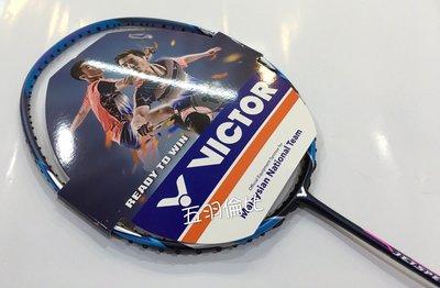 【五羽倫比】VICTOR 勝利 JETSPEED S 極速12N JS-12N 羽球拍 VICTOR JS12N 新色