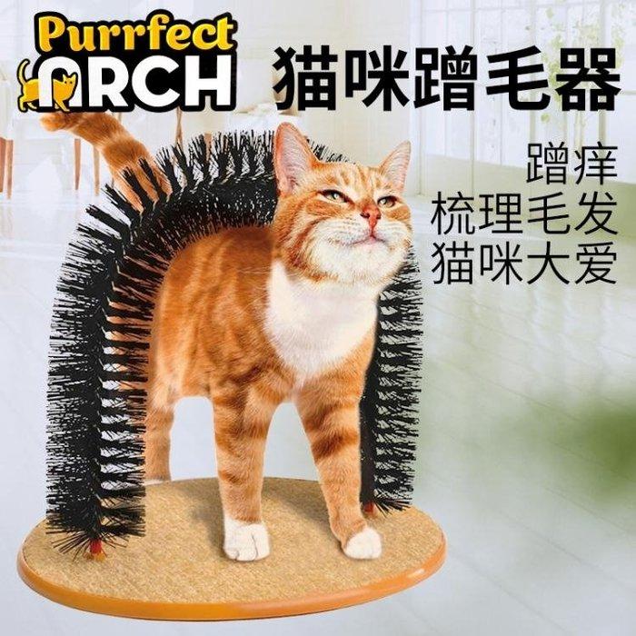 逗猫玩具  貓咪蹭毛器貓用按摩刷寵物除毛刷貓咪撓癢癢貓抓板貓咪新品