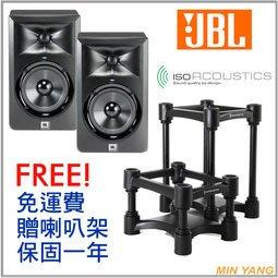 【民揚樂器】JBL305P MkII ...