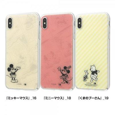 尼德斯Nydus 日本正版 迪士尼 側邊透明 TPU軟殼 素色 米妮 米奇 小熊維尼 iPhone Xs Max