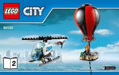 樂高 LEGO 60130 CITY 系列 監獄島 盒組拆賣 熱氣球+直升機 全新未組裝 附貼紙.說明書
