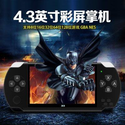 遊戲機Gameboy游戲機GBA懷舊游戲掌機PSP神奇寶貝口袋怪獸拳皇牧場物語
