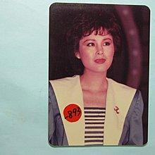 劉夢燕,老明星卡
