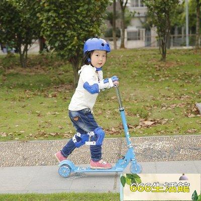 加寬兒童滑板車3歲三輪踏板車閃光2 6 8歲寶寶兩輪折疊單腳滑滑車【666生活館】