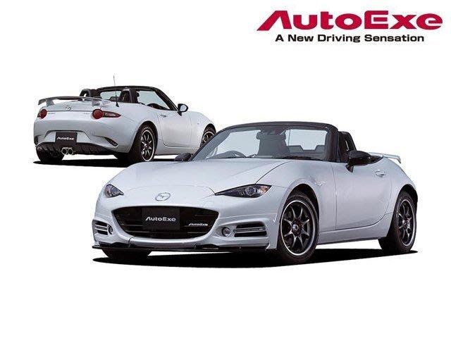 AUTOEXE LED 霧燈 組 Mazda 馬自達 MX-5 ND 16+ 專用 需搭配MND2F00 前保