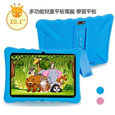 多功能10.1寸兒童4G全網通 WiFi平板電腦 四核 2+32G 安卓平板 學習軟體智能家教機 22878