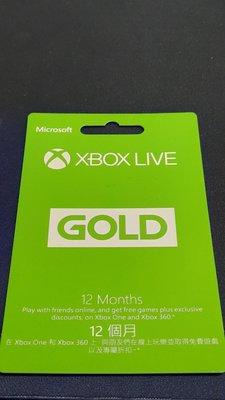 XBOX LIVE GOLD 金會員12個月 金會員