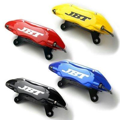 【台南宇順】JBT大四卡鉗 JB4P 四活塞 可搭配330MM碟盤 金屬油管 來令片