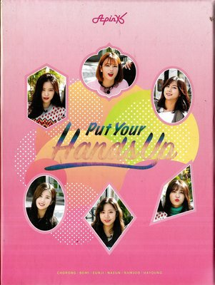 Apink / PUT YOUR HANDS UP DVD