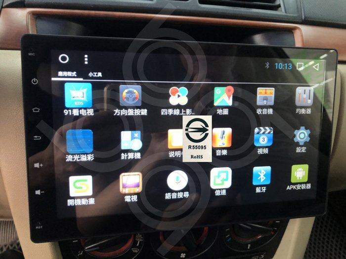 MAZDA馬自達 MAZDA3 馬3 -10吋安卓機.Android.觸控螢幕.usb.導航.網路電視.公司貨保固一年