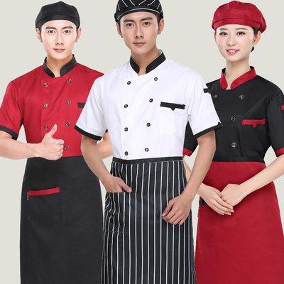 廚師工作服短袖廚房工作服后廚廚師衣服長袖夏季透氣薄款工衣白男