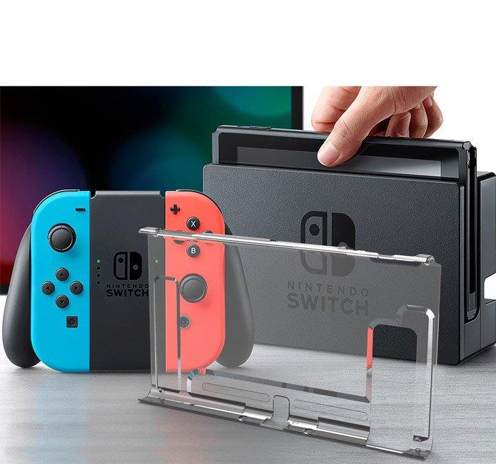 現貨 NS 主機水晶殼 日本品牌 IINE 保護殼 PC 全透明 吻合度高 開孔精準 Nintendo Switch