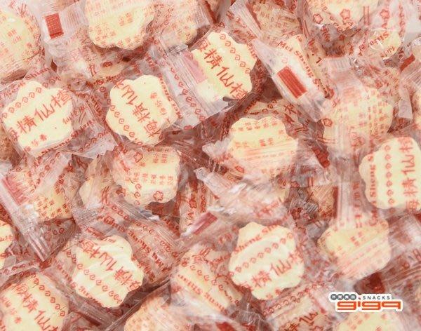【吉嘉合購網】單顆包裝仙楂餅 3000公克量販包批發價 [#3000]{7029}