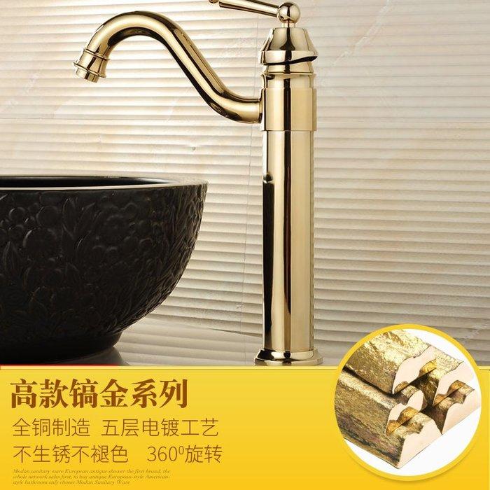 ABB161 (高款黑古/高款鋯金色 1880款) 面盆洗臉盆歐式復古仿古全銅衛生間冷熱水龍頭加高單孔臺上盆龍頭
