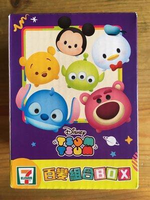 100%全新 7-11 Disney Tsum Tsum百變組合Box