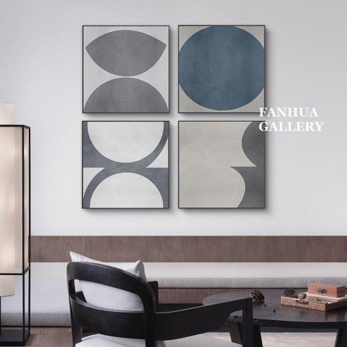 C - R - A - Z - Y - T - O - W - N 極簡抽象組合畫方形幾何藝術裝飾畫商業空間設計師掛畫客廳時尚樓梯口掛畫