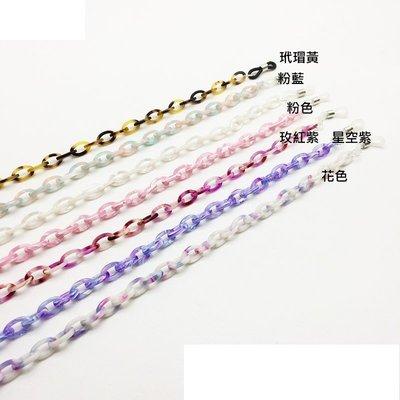 【新多】醋酸板材眼鏡鏈太陽眼鏡掛繩