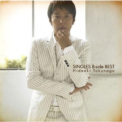 日版全新未拆已絕版 --- 德永英明 - SINGLES B-side BEST 徳永英明 (2CD)