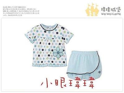 ♪瑋瑋城堡♪【可面交,近捷運】 女孩款兩件套裝組(A款) 最後一套5T☆☆