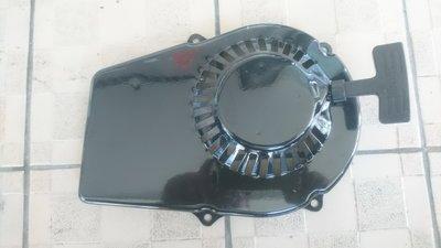 板橋志辰 SF1250 ET950 ET900  汽油 發電機 拉盤 手拉座 手拉盤 啟動盤