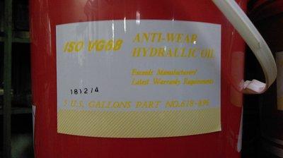 LULI 桶裝操作油AW68 液壓油18公升