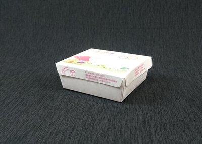 紙便當盒~ 公版 紙粿盒 紙餐盒 ~100個 條 碗粿盒 紙盒 麵盒 免洗碗 外帶盒 白紙盒 免洗餐盒 免洗餐具 黃
