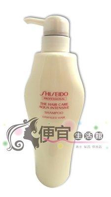 便宜生活館 【洗髮精】SHISEIDO資生堂 柔潤修護洗髮乳  500ml  光澤保濕  特價840
