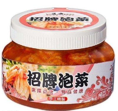 R(免運)【益康泡菜】人氣招牌泡菜(500g±10g) x6罐超值組-小辣,大辣選擇 (0526)