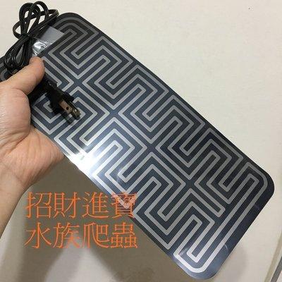 台灣製安全 加溫 保暖 爬蟲 烏龜 陸龜 蜥蜴 守宮角蛙 兩棲 寵物加熱 墊 保溫電毯 片 箱 缸 爬盒電熱片 取暖