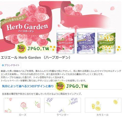 【JPGO】超取最多4包~日本製 大王Herb Garden三層滾筒式衛生紙 4捲入~玫瑰438薰衣草445洋甘菊452