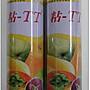 黏TT- 穩黏 ~  5罐免運 (非農藥、無毒、有機園...