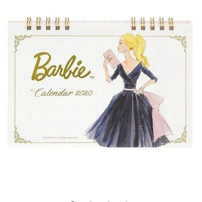 萌貓小店 日本直送-日本Barbie座枱曆デスクカレンダー バービー