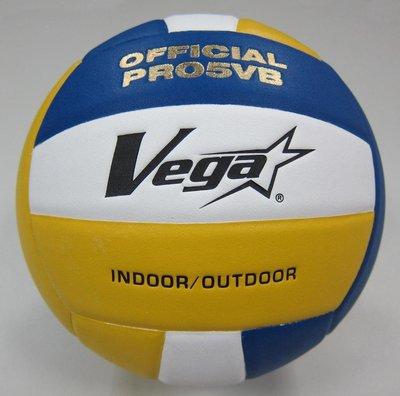 體育課 VEGA  5號專利漂浮PU排球(寶藍 / 白 / 金) 練習 系隊 教學 專用OVU-501 團體訂購