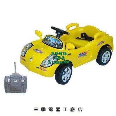 【三季電器】兒童遙控四輪電動車 電瓶車GPP~5398