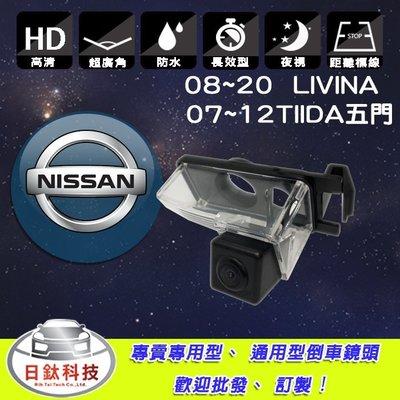 【日鈦科技】日產NISSAN車用08~20年LIVINA 07~12年TIIDA五門 另有媒體輸出 iPhone 安卓