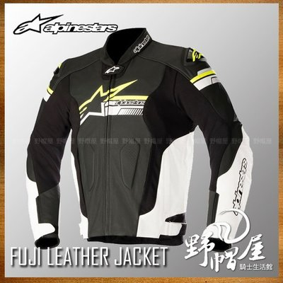 三重《野帽屋》義大利 ALPINESTARS A星 FUJI LEATHER JACKET 皮衣 可連接皮褲。黑白黃