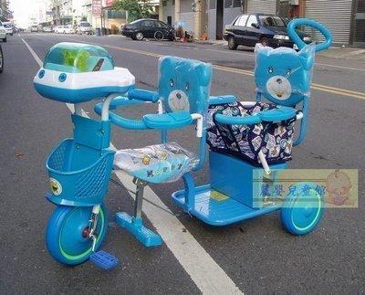 麗嬰兒童玩具館~台製.幼兒雙人座後控三輪車-前後護圍.可愛小熊大ic音樂款